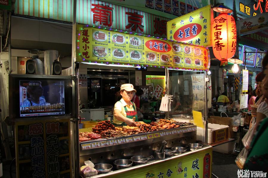 """七里香。如果你在台湾街头看到""""七里香"""",千万不要误会老板或老板娘是周董的粉丝。此""""七里香""""的本体,..."""