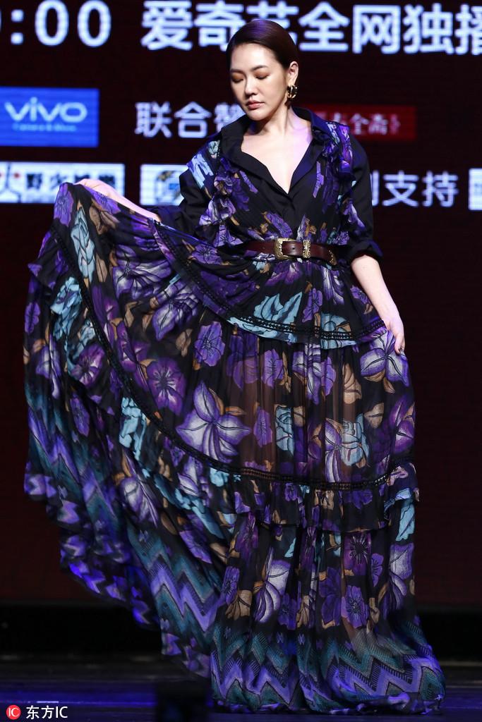 2017年5月17日,北京,《姐姐好饿2》开播发布会。