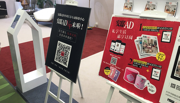 《安邸AD》助阵第二十二届中国国际家具展,胜利闭幕