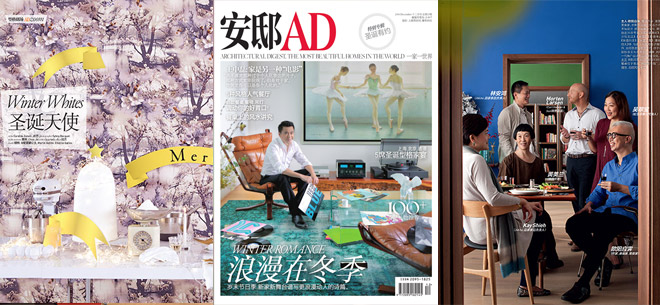 《安邸AD》杂志12月号精彩导读