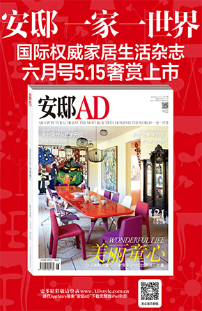 2016年6月刊