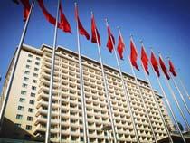独家策划:迎接最牛天团,悉数中国六大国宾馆不止西湖钓鱼台