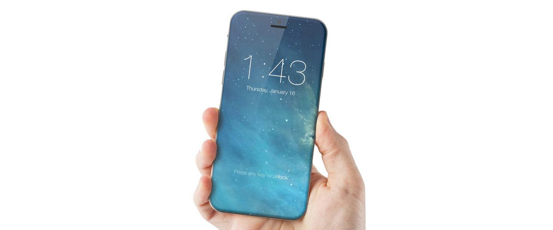 iPhone 8有这几个特性 你是想继承我的花呗吗