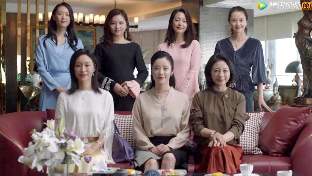 看了《三十而已》才知道,上海Top級富太太圈長這樣?