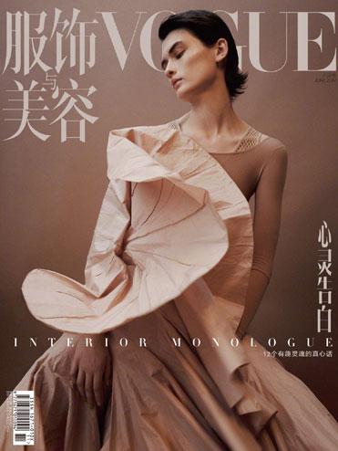 Vogue雜志