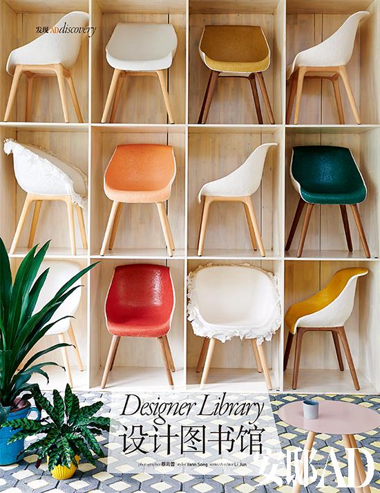 设计图书馆