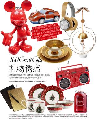100件圣诞礼物 100 Great Gifts