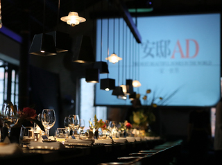 《安邸AD》助阵米兰国际家具(上海)展览会华丽收官,期待2017再放异彩