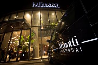 Minotti上海旗舰店周年庆生,以丰富积淀演绎当代意式优雅