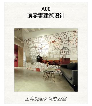 重磅!2017 AD100榜单正式揭晓!