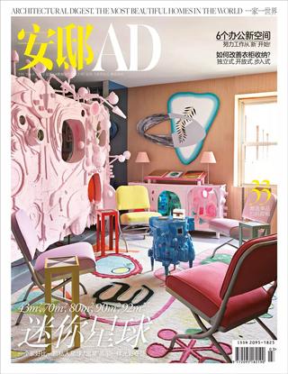 """3月新刊,让""""小""""家乘以无限cool"""