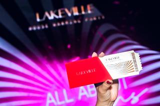 最是沪上入梦时,The LAKEVILLE 翠湖天地展示中心