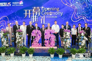 大咖云集,摩登上海时尚家居展盛大开幕