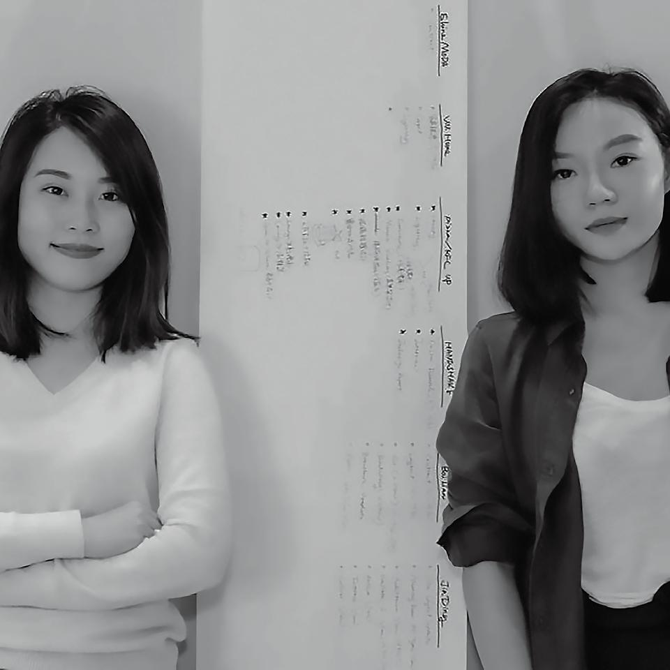 吴轶凡、刘梦婕