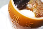 宣和苑餐厅的佛跳墙减少了酒的用量,所以汤的口感更清更滑。