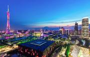 21:00 夜来书香。从花城汇到海心沙的珠江新城区域,大概是广州夜景最美的地区了,汇集了众多造型前卫的高...