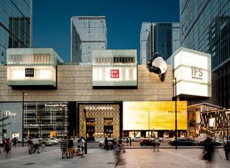 联动全球创意,印记时代风格 首届全球风格论坛落地天府之城
