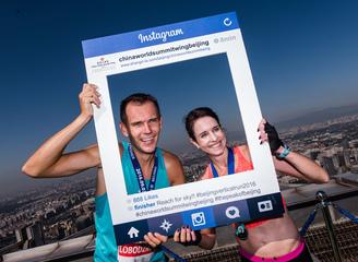 北京国贸大酒店将于8月26日举办第五届垂直马拉松赛事