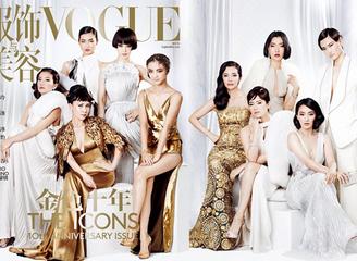 好消息|零距离接触时尚大刊《Vogue》的机会终于来了!