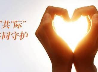 洲際酒店集團大中華區宣布旗下忠誠計劃保級新政