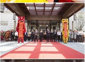 寶龍酒店集團加速布局豪華藝術酒店 山東蓬萊寶龍藝珺五一奢華亮相