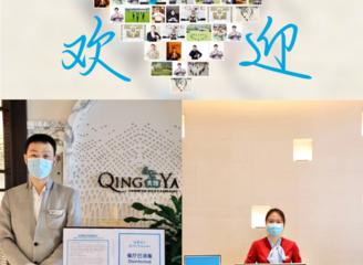 希爾頓集團在中國大陸所有酒店全面恢復正常運營
