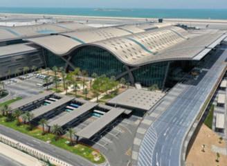 哈馬德國際機場在SKYTRAX 2020年全球最佳機場獎評選中排名第三