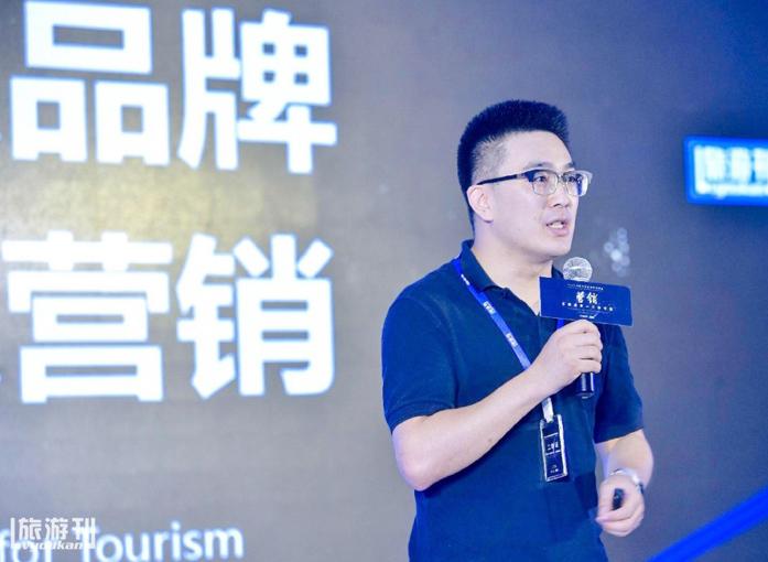 """""""2017首届中国旅游营销峰会""""圆满落幕"""