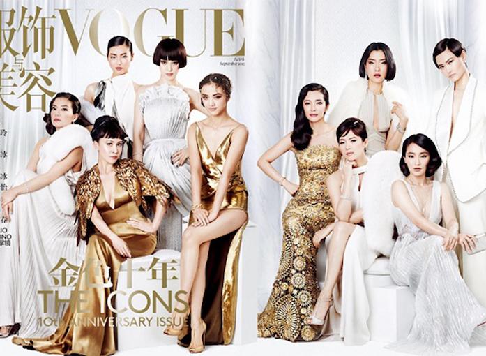 好消息 零距离接触时尚大刊《Vogue》的机会终于来了!