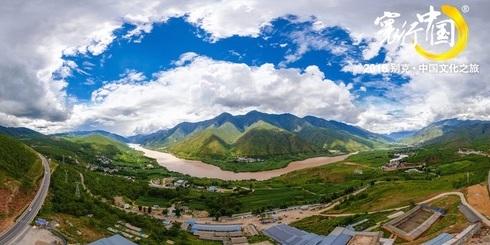 長江第一灣