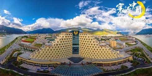林芝五洲皇冠酒店·彩虹