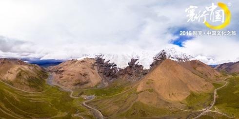 卡惹拉冰川