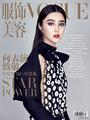 12期《Vogue服饰与美容》iPad版