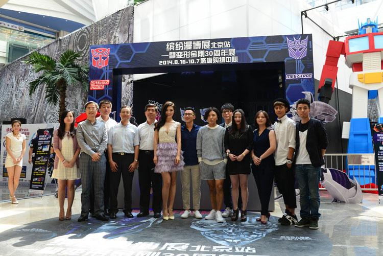 【图】变形金刚30周年展北京开幕