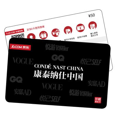 京東E卡 (京東購物卡100元)