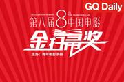 英国引进上海小学数学教材,接下来就是黄冈真题了   GQ Daily