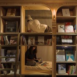 日本书香入梦旅馆:与书堆共眠