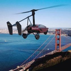 """全球首款商用""""飞行车""""开始预订"""