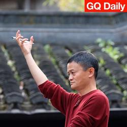 丁磊说钱没什么用,马云干脆穿了双烂布鞋,哎 | GQ Daily