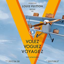 LV箱包展至首尔 2018伦敦男装周日程公布