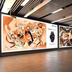 华为新年插画走进地铁,MatePad Pro用创新科技打造温馨年味儿!