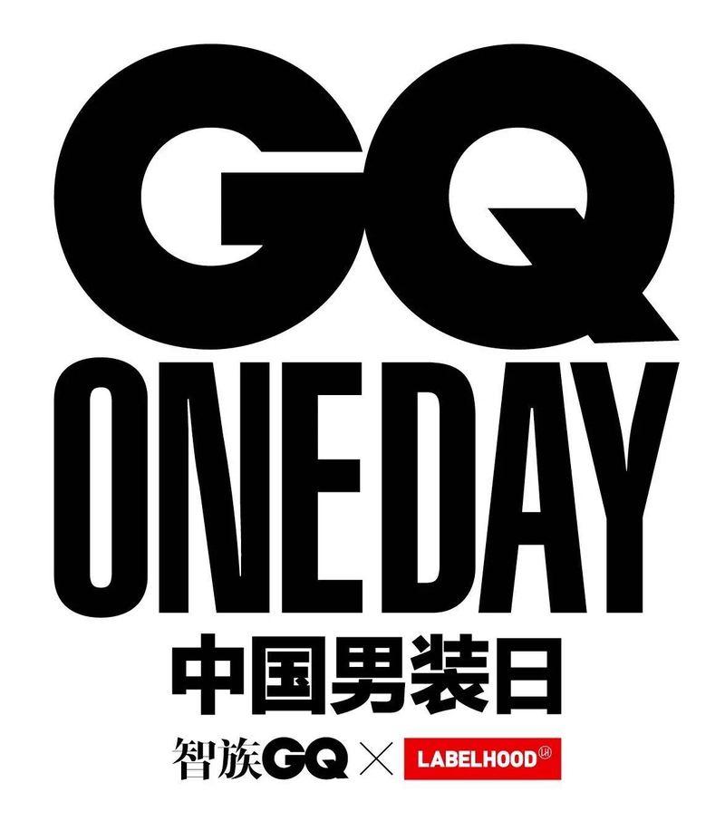 从上海时装周出发作为甄选现场,GQ 想把 GQ Presents 项目的根基更深入地与大家互动。在与 Labelhood 合作的中国男装日中,GQ 邀请了6组风格各异的男装设计师献上2017春夏系列,邀请大家来目睹当下的时装发声/生。 但在赢得现场观众乃至潮流大众的芳心之前,他们必须先得到 GQ 评审团8+1双锐利眼睛的垂青。