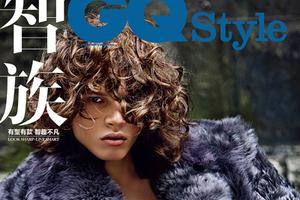 《GQ Style》时装杂志有种瘾
