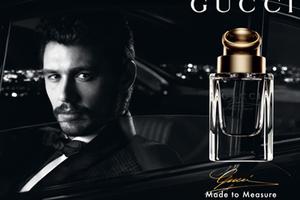 经典再现 Gucci为非凡男士度身造香
