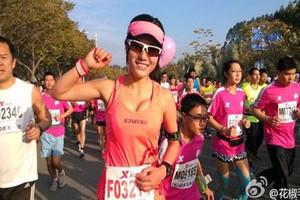 最美马拉松女孩走红网络