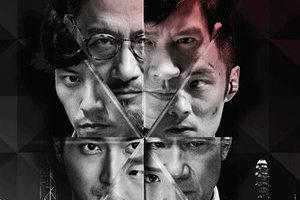 《赤道》亮相北京国际电影节闭幕式