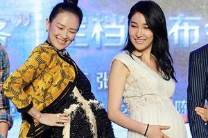 章子怡被疑怀孕 其实早想当妈