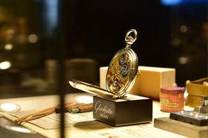 格拉苏蒂原创发布首部品牌传记