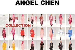 中国新锐时装设计师榜单暨ATTOS全额奖学金获奖名单揭晓