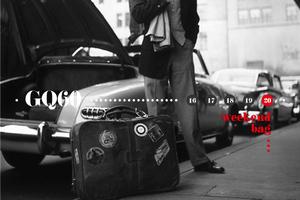 再见行李箱,你好旅行袋